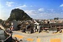 瑶乡富川全国摄影大展