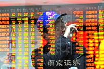 第五届中国证券界优秀摄影作品大展