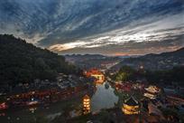 2015中国凤凰摄影双年展