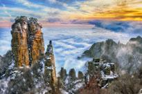 四季白石山全国摄影大展