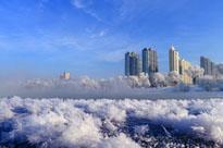中国·吉林雾凇冰雪节全国摄影作品展