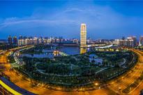 第三届文明郑州全国摄影大展