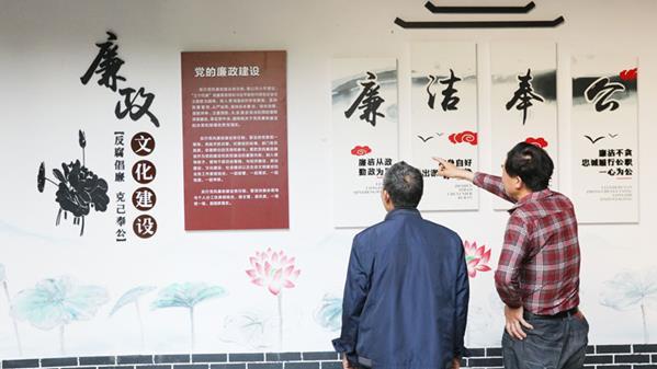 """五泄镇十四都村以""""莲""""为媒,宣传廉政文化。周升蓉 摄"""