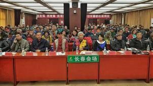 2015《中国摄影报》走进长春读者联谊会