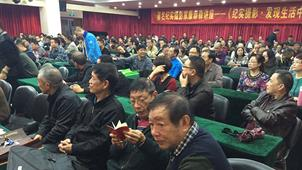2015《中国摄影报》走进温州读者联谊会