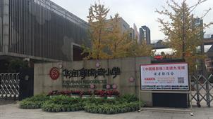 2015《中国摄影报》走进九龙坡读者联谊会