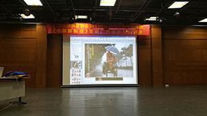 中国摄影报走进广州摄影知识讲座