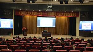 九龙坡区文联大讲堂——中国摄影报走进九龙坡读者联谊会