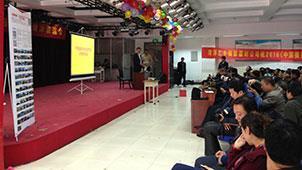 摄影知识讲座——中国摄影报走进菏泽读者联谊会