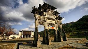 人类古文明的见证——安徽省黟县西递景区