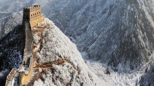 川草花顶山下——北京市延庆区八达岭水关长城