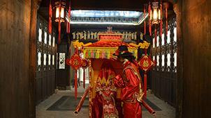体验传统农家生活——安徽省池州市女儿村民俗文化馆