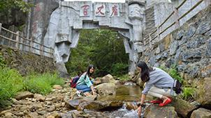 穿越瀑布——安徽省池州市百丈崖景区