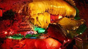 钙华瀑布 彩耀洞天——四川省巴中市诺水河楼房洞