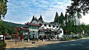 千年五祖山——安徽省安庆市石莲洞国家森林公园