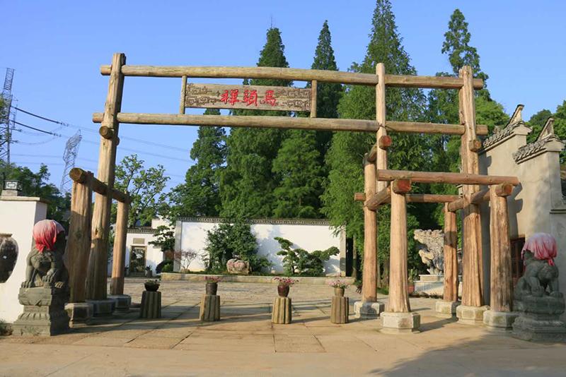 安徽省宣城市马头祥生态观光园