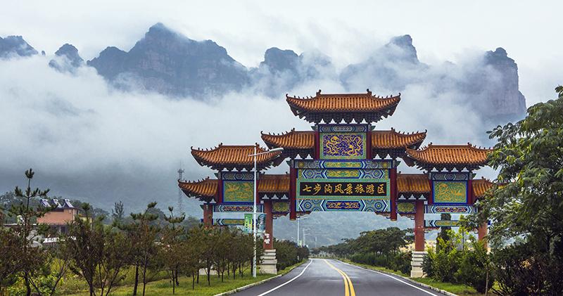 七步莲花 佛教兴山——河北省邯郸市七步沟景区