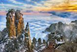 白石山摄影大展