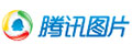 腾讯网图片频道