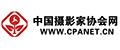中国摄影家协会网