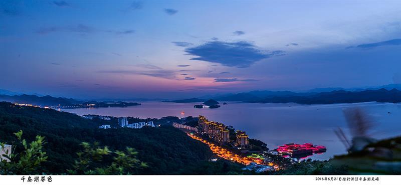 上一页 下一页 作品名称: 千岛湖美丽暮色  作品描述: 千岛湖的暮色
