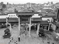 南京高淳老街2