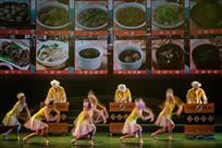 《沙县小吃走上舞台》组图4--4