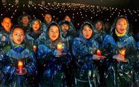 《祈愿和平烛光祭》
