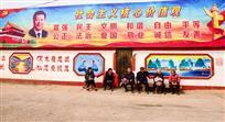 和谐街头(禹州市美丽乡村西刘庄)