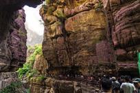 《红峡天门》