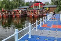 运河湿地景区大门