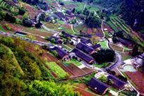 奉节美丽的乡村