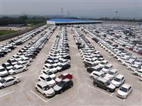 汽车销售中心