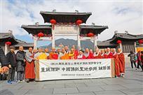 韩国僧众参拜团