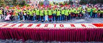 社区百姓分享巨型国庆蛋糕