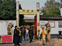 崇明博物馆