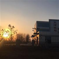 日落下的五河泵站