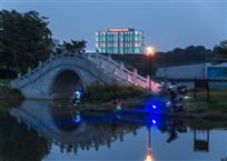 三岛湿地行云桥