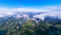 鸟瞰北盘江大桥