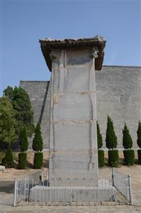 乾陵述圣纪碑