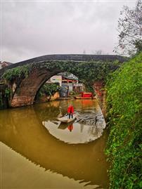 《雨中永福桥》